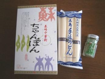 2013-3-1麺