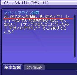 アナイスちゃぷ_汚いじじい