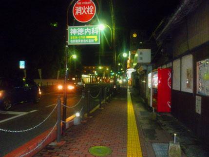 湯田温泉(8)