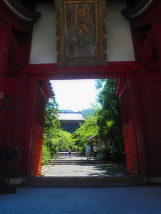 萩_東光寺 (2)