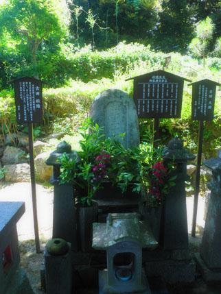 萩_松陰の墓(4)