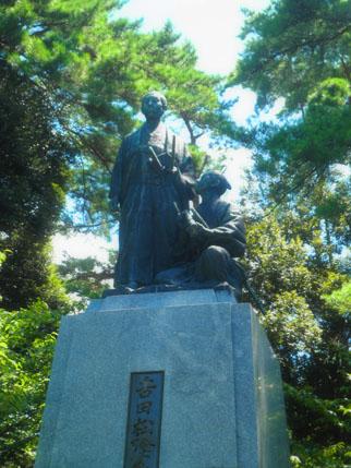 萩_松陰の墓(2)