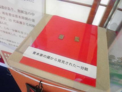 01青木周弼(医者)旧宅(3)