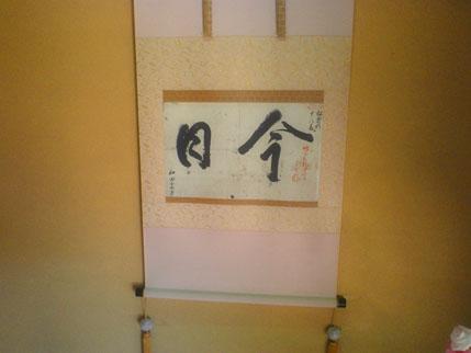 02木戸孝允(6)