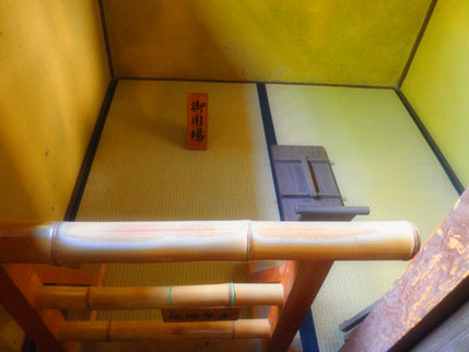菊屋家住宅  (12)
