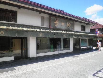 津和野の街並み (5)