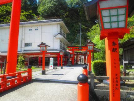稲成神社  (6)