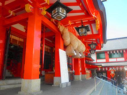 稲成神社  (17)