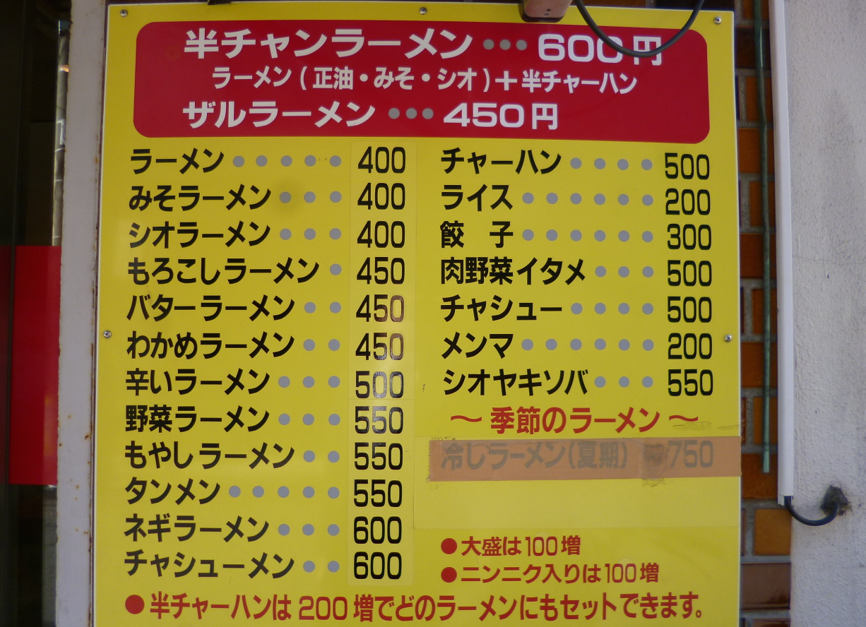 P1380231.jpg