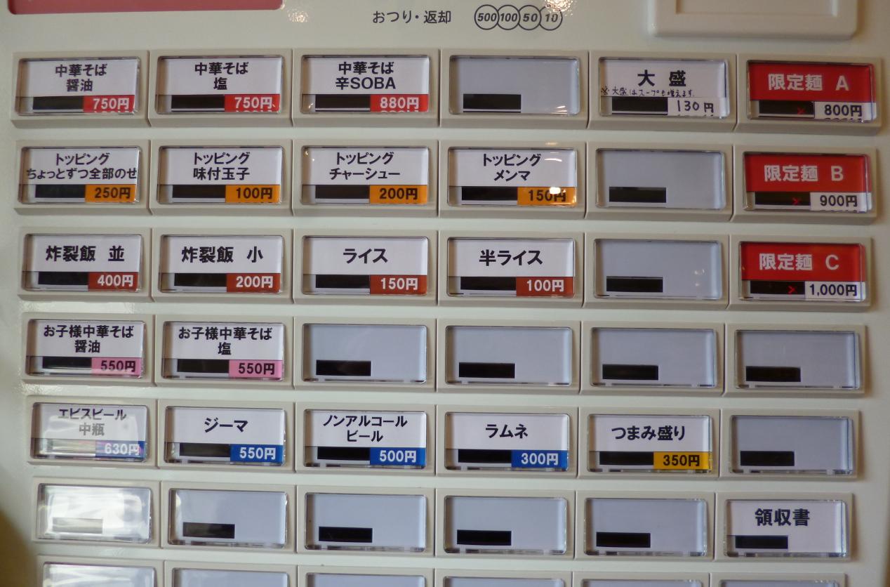 P1380489.jpg