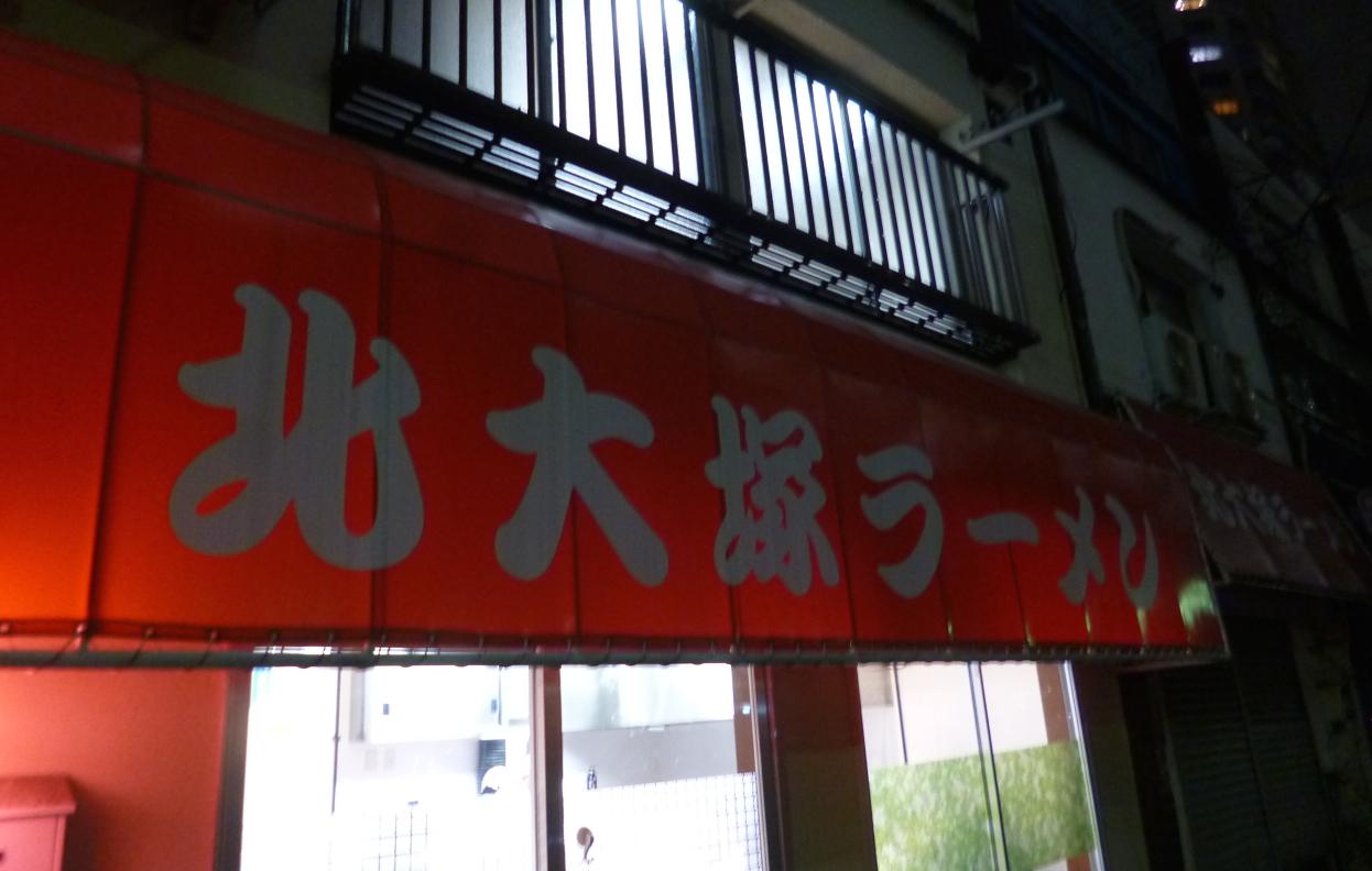 P1380760.jpg
