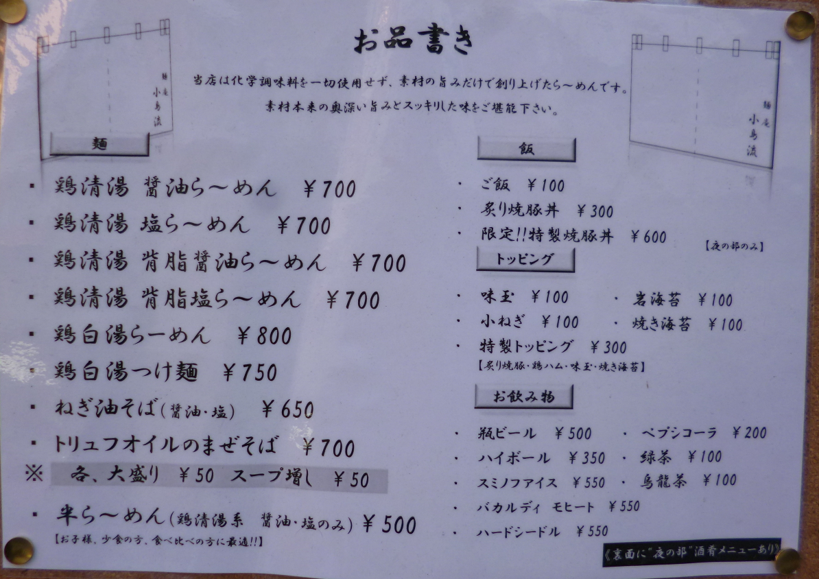 P1380854.jpg