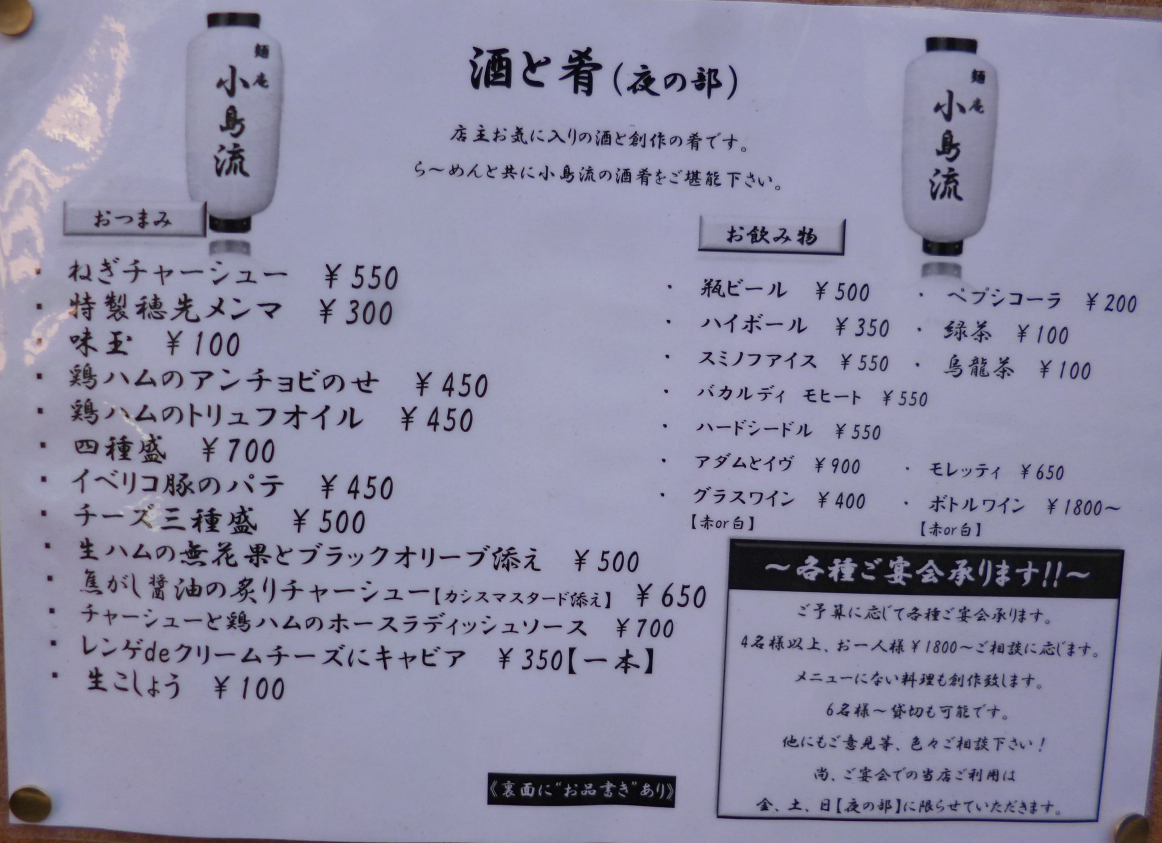 P1380856.jpg