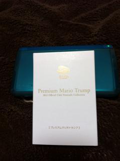 Premium_Trump01.jpg