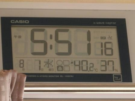 1243エアコン (5)