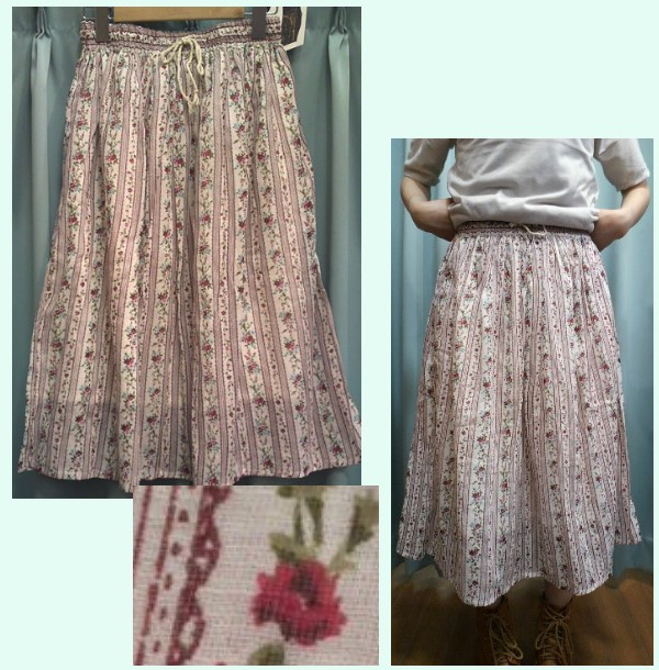 インド綿花柄スカート