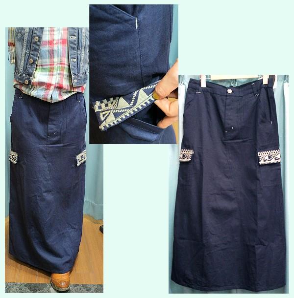 PIPPAL(チノクラフト)スカート