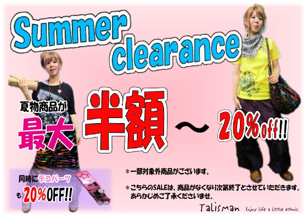 summer clearanceA-4