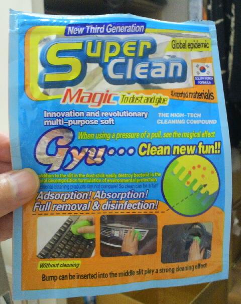 super clean お掃除スライム