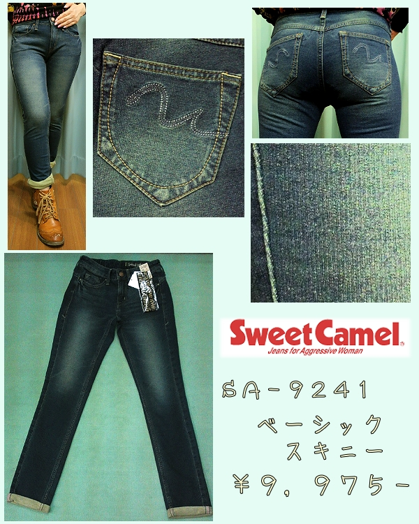 Sweet Camel SA-9241ベーシックスキニー 9975