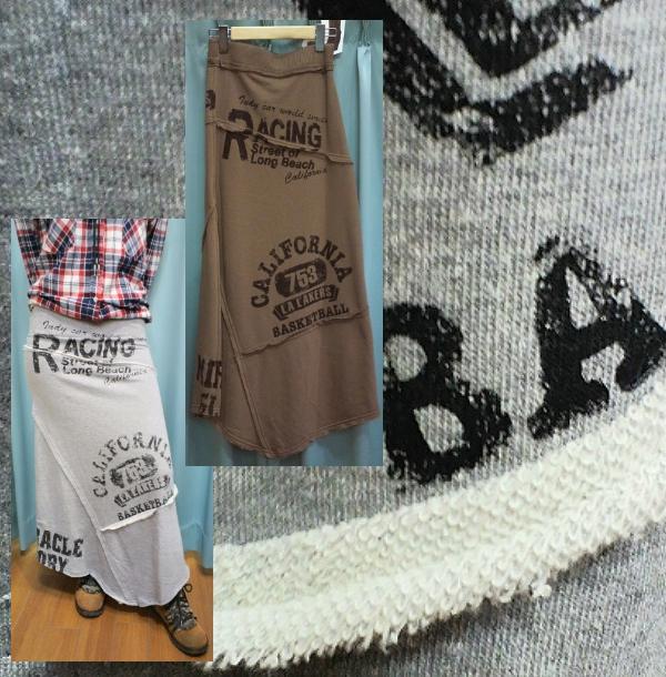 裏毛スウェットロングスカート ¥2,625-