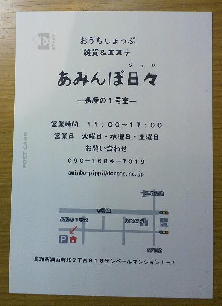 2012102818580001-1.jpg