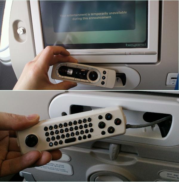 機内サービス-リモコン