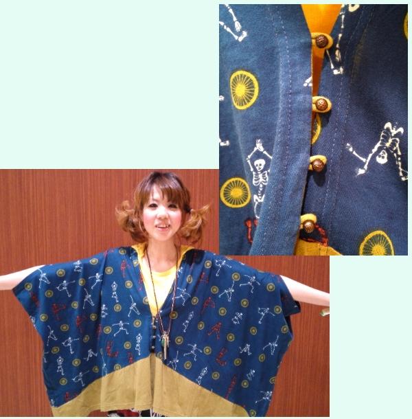 PIPPAL(ヨギー)羽織り4725