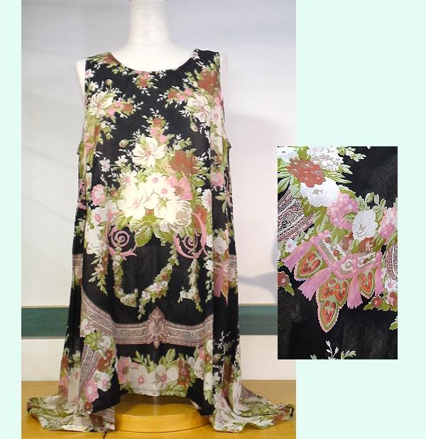shanti2 ビクトリア ロングタンクトップ ¥3360