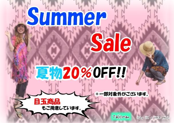Summer SaleA-4 02
