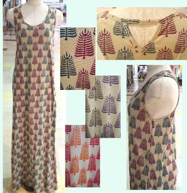 PIPPAL ファーン ロングドレス ¥5145