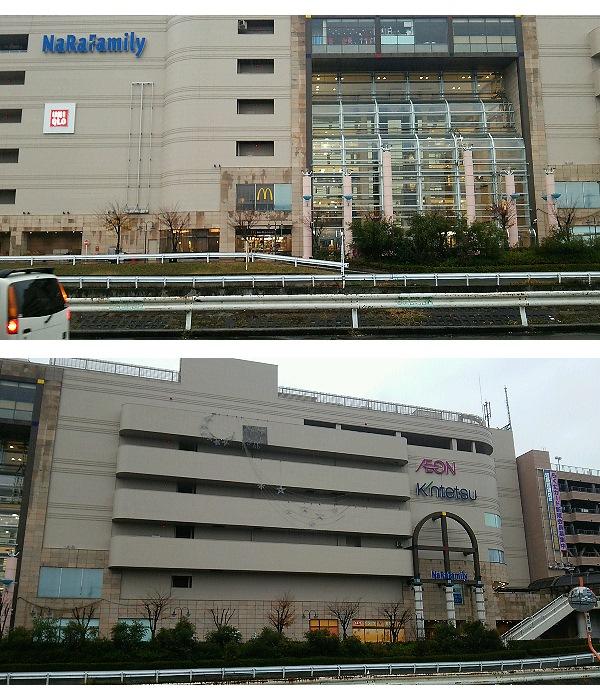 20141204-奈良(4)