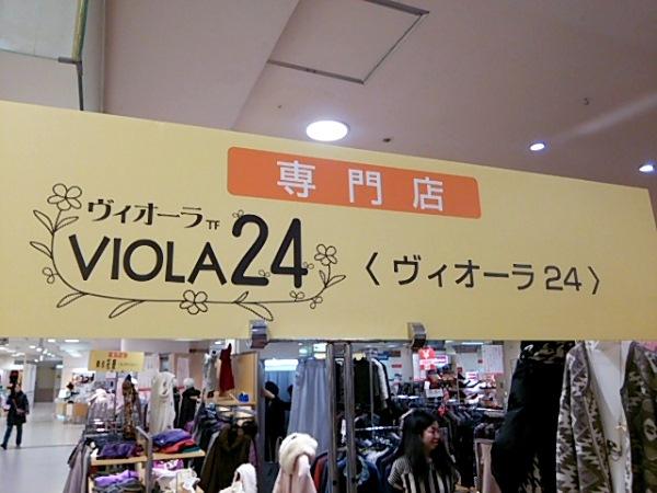 20141204-奈良 (7)