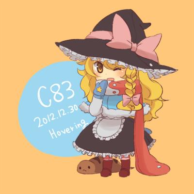 C83stk