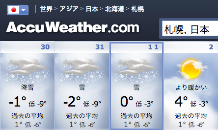 20130101-AccuWeather-Sapporo.png