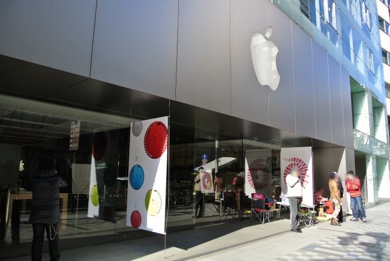 AppleLuckyBag2013-001.jpg