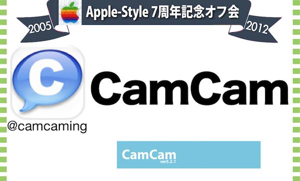 CamCam.png