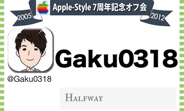 Gaku0318.png