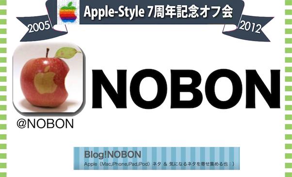NOBON.png