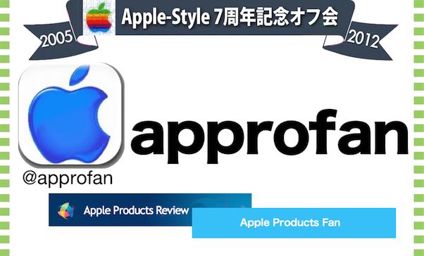 approfan.png