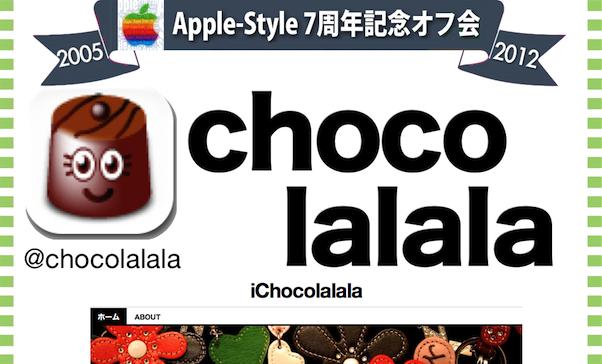 chocolalala.png