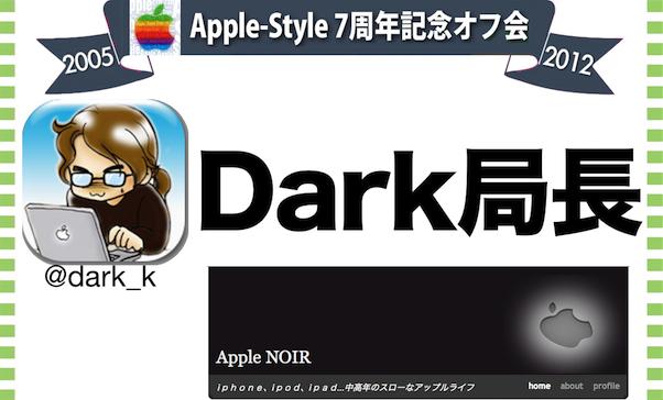 dark_k.png
