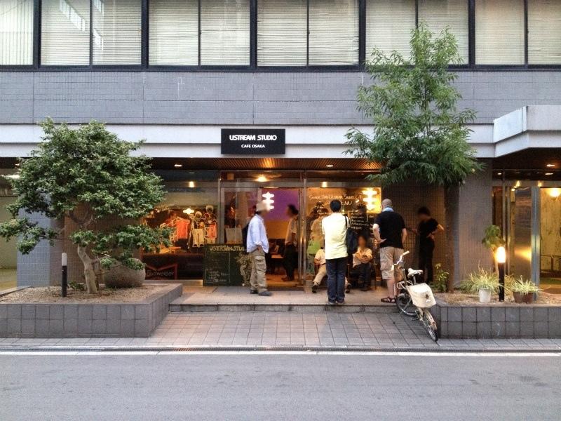 iCUG-18-USTREAM-STUDIO-CAFE-OSAKA.jpg