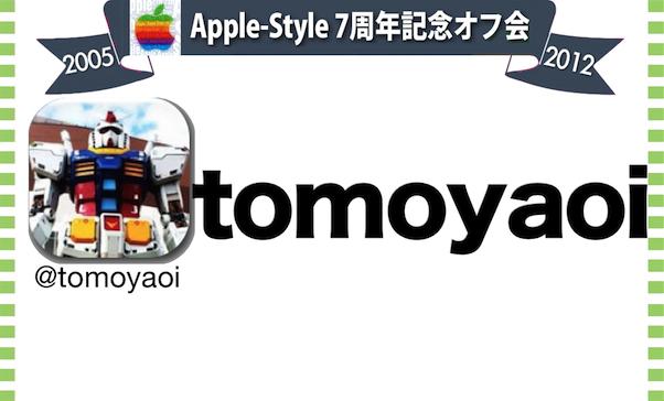 tomoyaoi.png