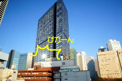 2013011317.jpg