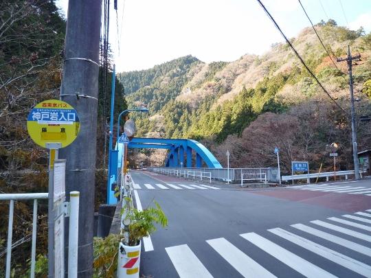 13_12_08-08hinoharamura.jpg
