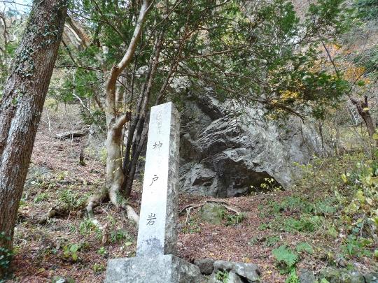 13_12_08-10hinoharamura.jpg