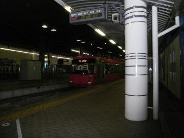 P5280128.jpg
