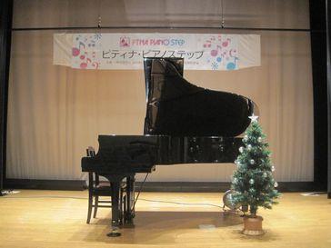 IMG_3395(東京都大田ステップ)2