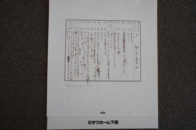 DSC06564.jpg